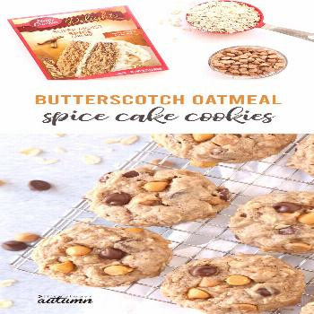 Butterscotch Oatmeal Spice Cookies {easy cake mix recipe} - It's Always Autumn